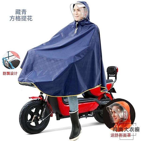 電動車雨衣成人騎行單雙人雨披【時尚大衣櫥】