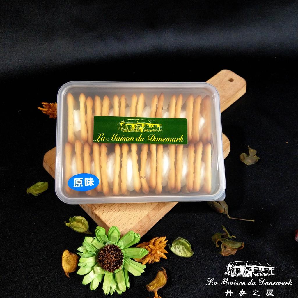 丹麥之屋 - 北海道牛軋餅-團購組合