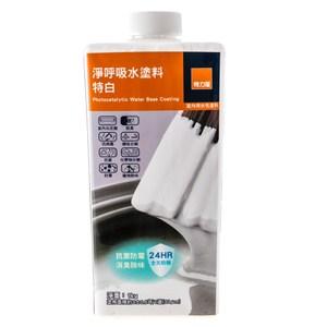 特力屋 淨呼吸水塗料 特白 1kg 抗病毒/抗菌/防霉