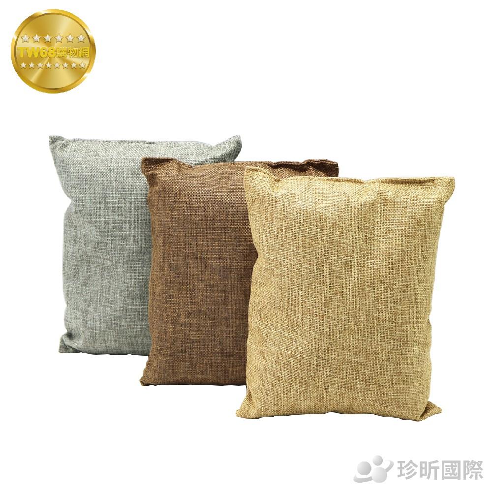吸濕除臭大空間麻布竹炭包 500g|約18cm × 22cm|3色|隨機出貨|除臭除霉|竹炭包 【TW68】