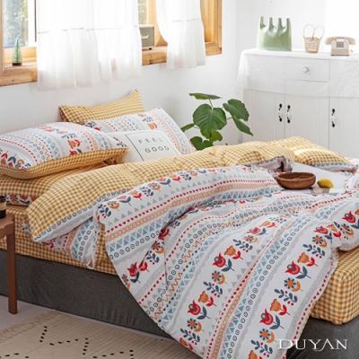 DUYAN 竹漾 100% 精梳棉 雙人四件式舖棉兩用被床包組 夢鏡花園