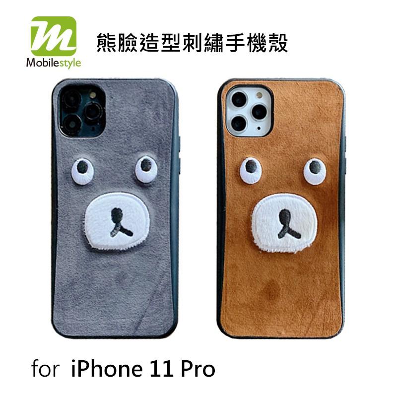 Mobile-style 熊臉刺繡手機殼 iPhone 11 Pro 5.8吋 軟式 保護殼 造型 動物
