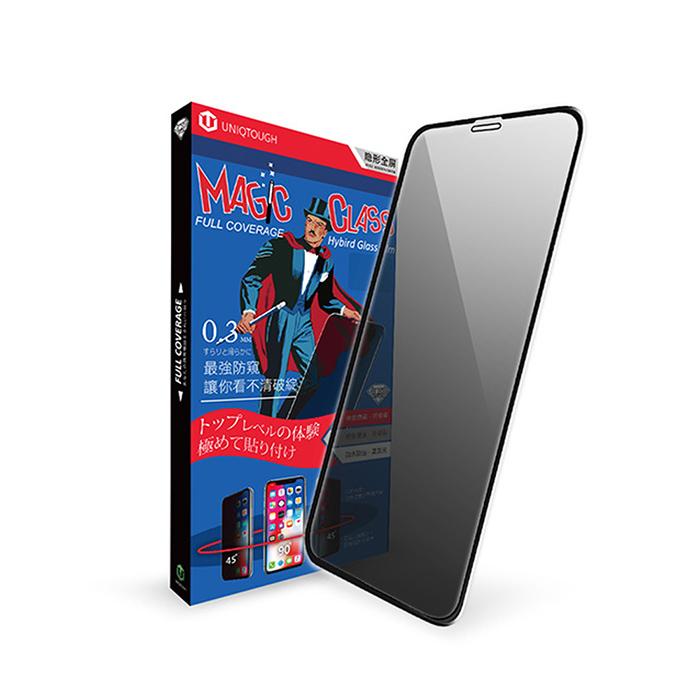 UNIQTOUGH iPhone系列 魔幻高透防窺9H滿版鋼化玻璃保護貼11 Pro/Xs/X