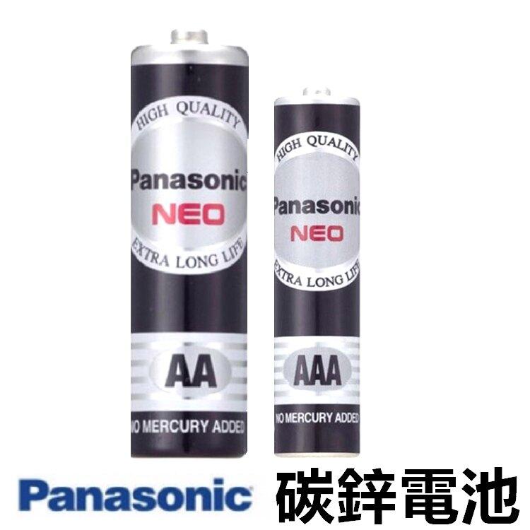 國際牌Panasonic 乾電池 碳鋅電池 3號電池 4號電池 電池 國際牌電池 P牌電池 【Z026】