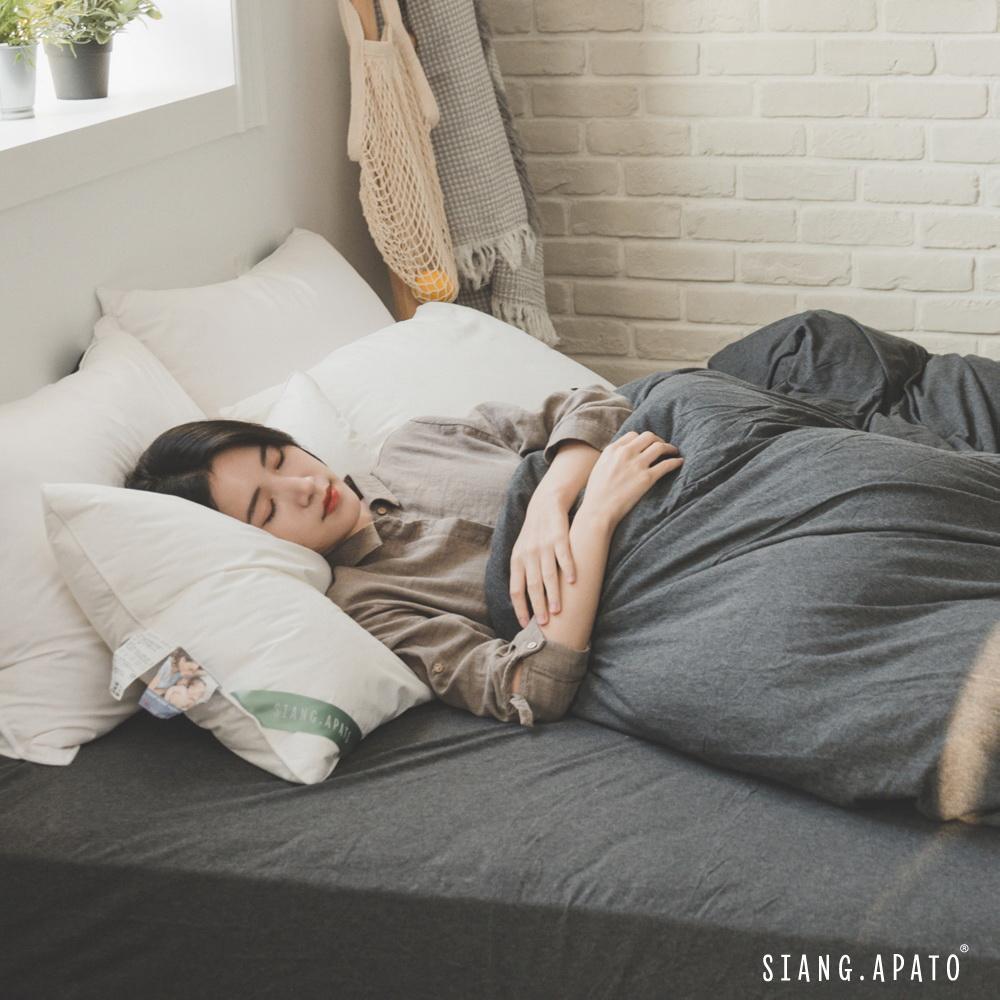 德國專利 物理防螨水洗枕 / 適中高度 / 2入組 / 枕頭