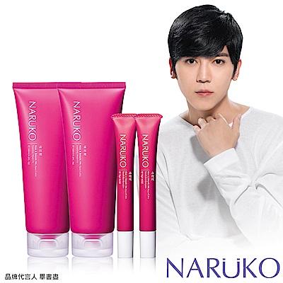NARUKO牛爾 森玫瑰水立方洗面霜EX 2入