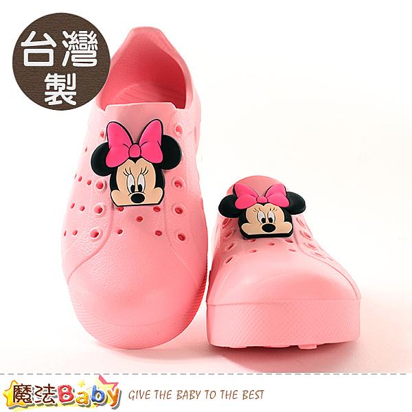 女童鞋 台灣製迪士尼米妮正版輕量休閒洞洞鞋 魔法Baby