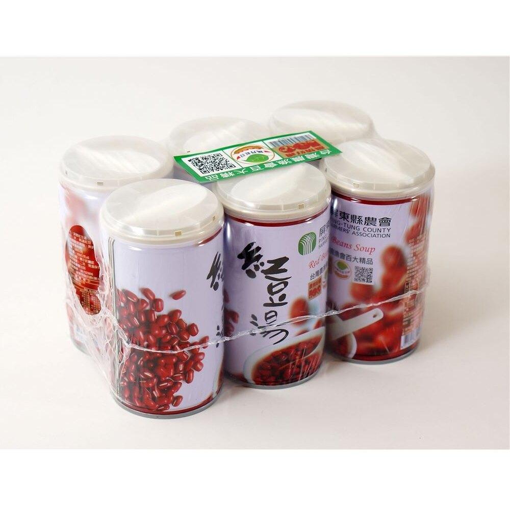 【屏東縣農會】屏農紅豆湯-收縮膜裝-320g-6入(1組)