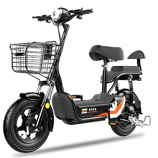 電動車 新國標電動車成人電動自行車48V小型電瓶車男女成人代步助力踏板 萬寶屋