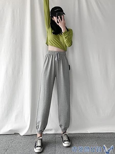 灰色運動褲女寬鬆夏季薄款顯瘦百搭休閒褲衛褲子韓版ins潮束腳褲 快速出貨