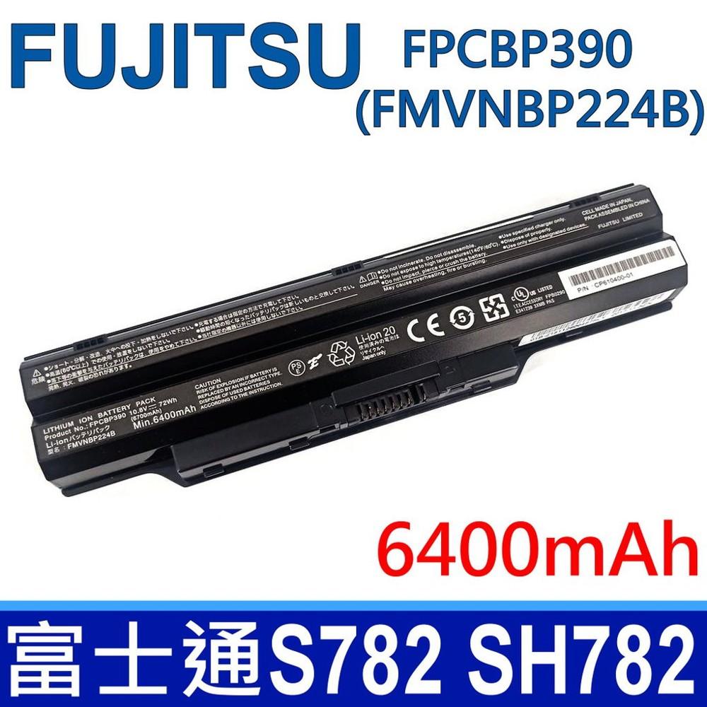 fujitsu fpcbp390 6芯 原廠電池 lifebook s782 sh782 系列
