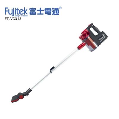 日本Fujitek富士電通 手持超強旋風吸塵器 FT-VC313紅色 -FT-VC302旗艦版
