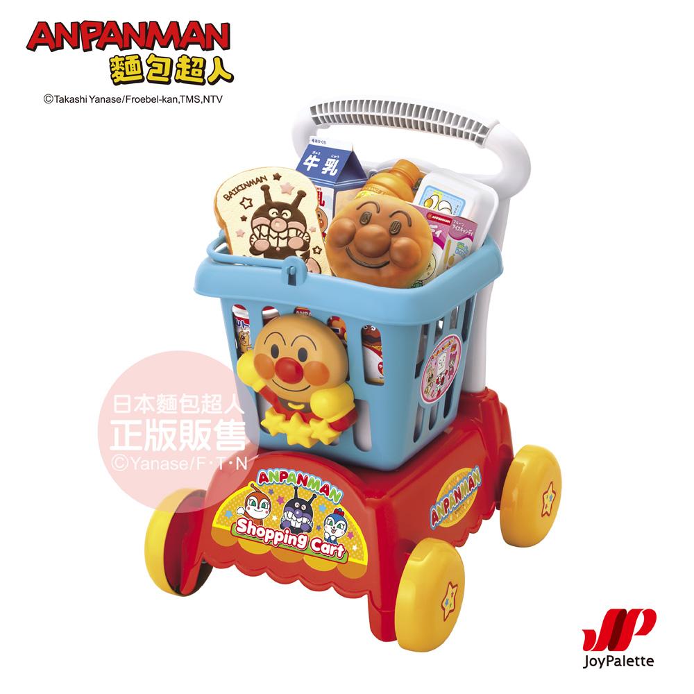 日本麵包超人-麵包超人購物小推車