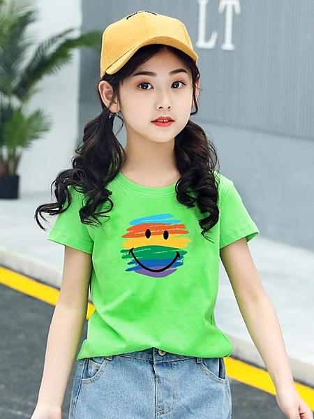 童裝女童短袖T恤中大童純棉夏裝寶寶洋氣打底衫女生夏款韓版上衣 伊衫風尚