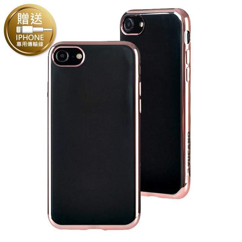 ELEKTRO 全機防護TPU保護套 iPhone SE2/7/8(4.7吋) 玫瑰金 (贈Apple傳輸線) 單一選項