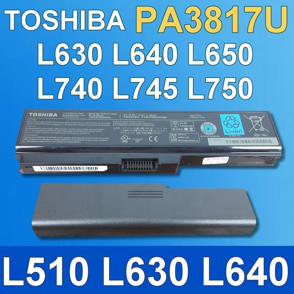 東芝 toshiba pa3817u-1brs 原廠電池 l645 l750 pa3818u
