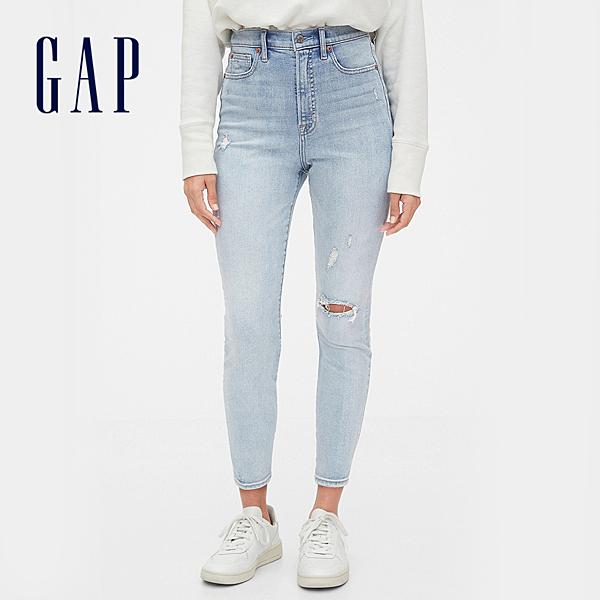 Gap女裝淺色水洗破洞牛仔褲547132-做舊淺靛藍