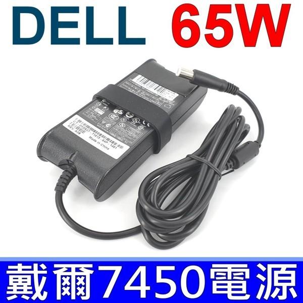 高品質 65w 圓孔針 變壓器 7746 n7010 n7110 5720 5721 5737 17