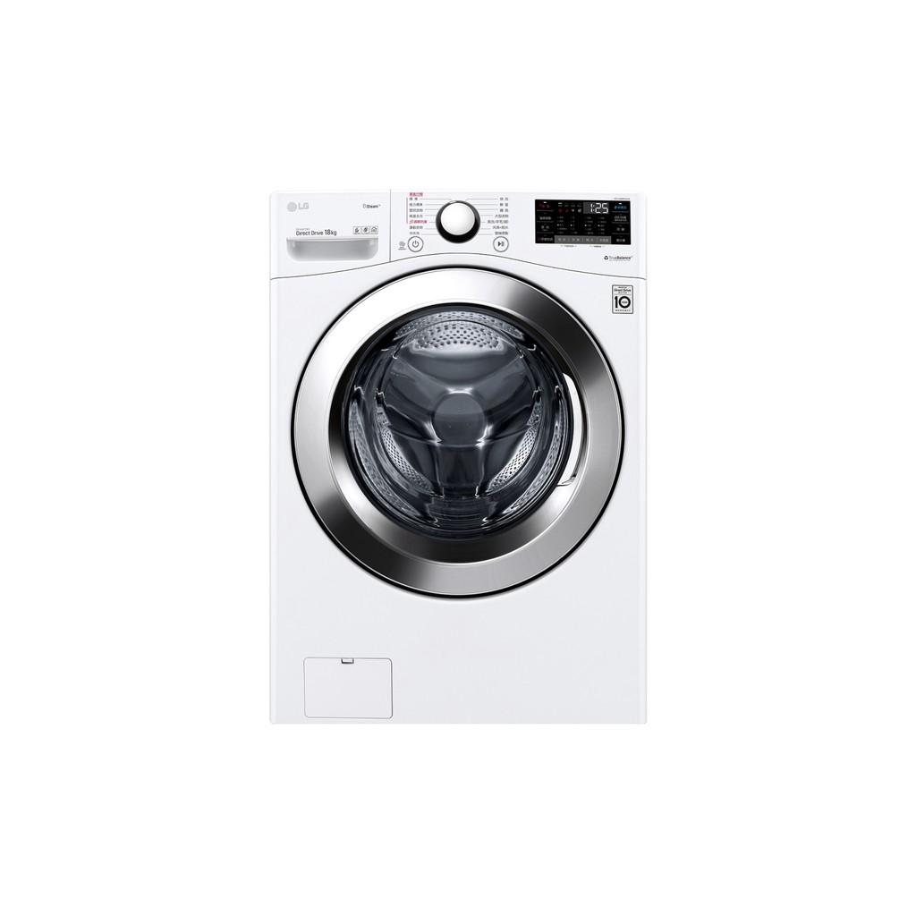 LG   18KG WiFi滾筒洗衣機(蒸洗脫) 冰磁白 WD-S18VCW