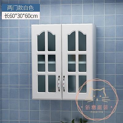 吊櫃 廚房吊櫃墻壁櫃玻璃門歐式多功能臥室置物櫃陽臺儲物櫃浴室墻櫃【萬聖夜來臨】