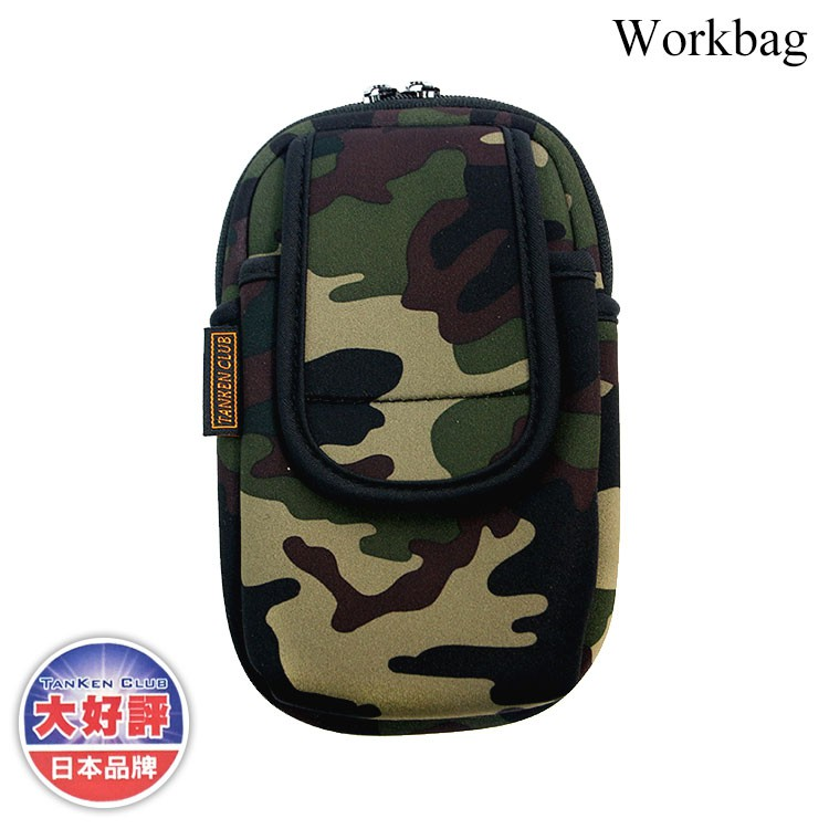 Workbag 多功能收納袋(三用) JD-230G 零錢包 隨身包 腰掛包 外掛包