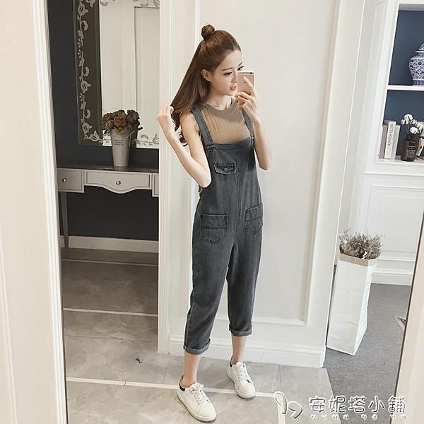 夏新款牛仔小個子吊帶褲女韓版寬鬆顯瘦時尚修身百搭直筒褲子 安妮塔小铺