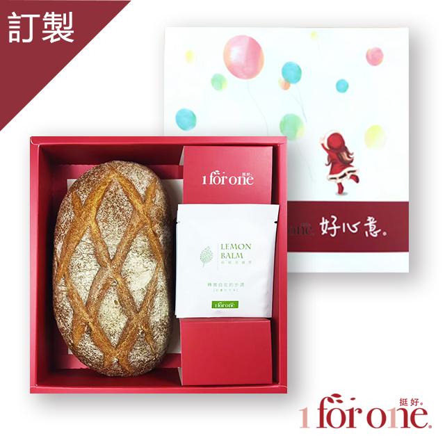 【1 for one 挺好】在地蜂巢麵包+芳香療育香草茶 (2組)