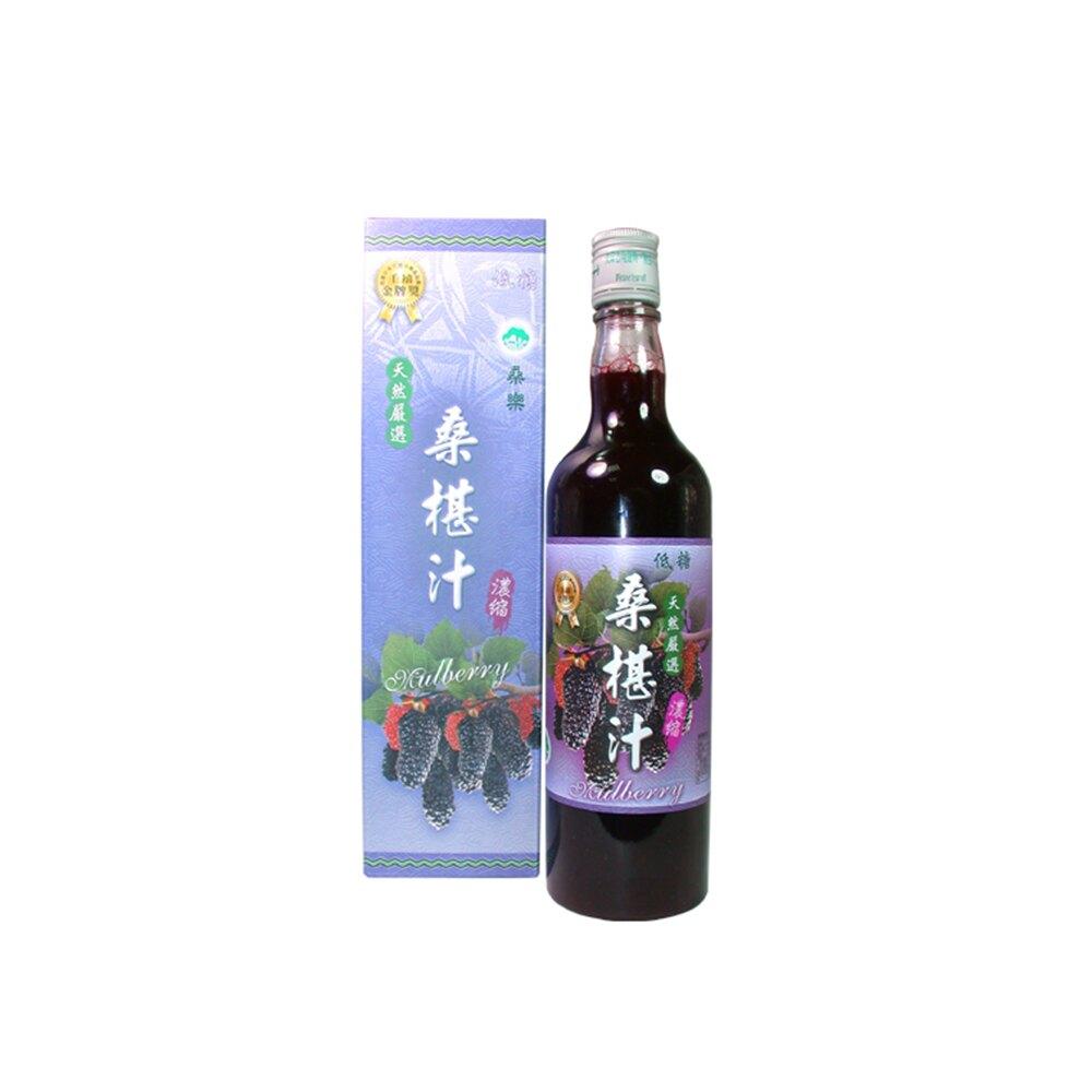 【桑樂】桑樂 桑椹汁-低糖-600ml-瓶(1瓶組)