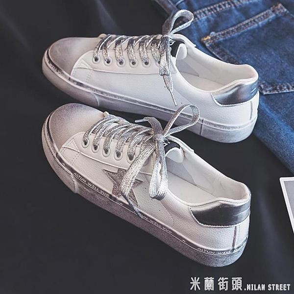 小白鞋 百搭小白鞋女學生潮鞋女鞋春季爆款鞋子白鞋板鞋