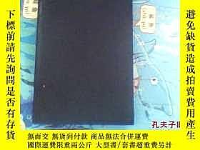 二手書博民逛書店日文精裝原版罕見起重機鐵道車輛 (昭和十五年)21670 永雄節