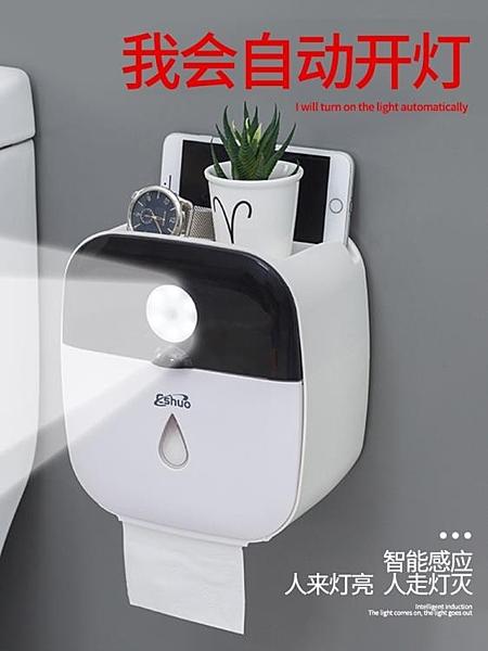 創意智能感應式衛生間廁所收納架自動紙巾盒多功能簡約家用置物架 快意購物網