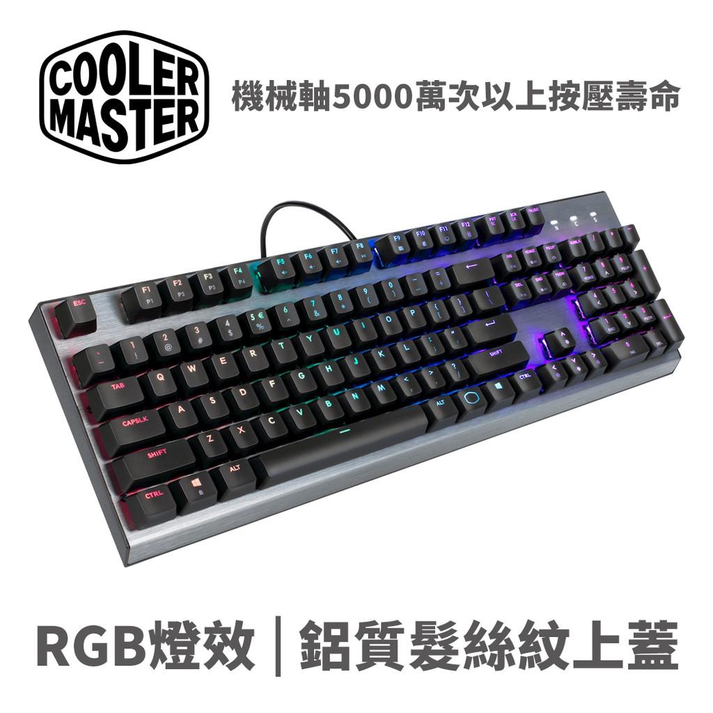 CM CK350RGB茶軸/中刻(outemu軸)機械式鍵盤