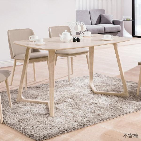 【森可家居】羅布洗白4.7尺餐桌 8HY442-03 木紋質感 無印 北歐風