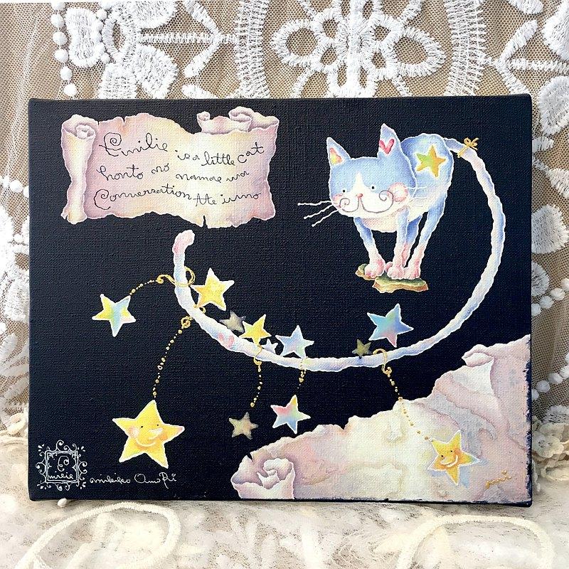 藝術畫布面板,艾米麗的貓,2