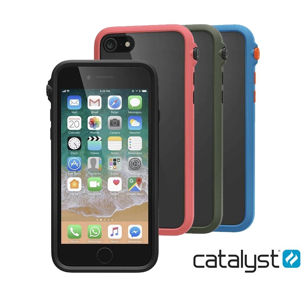 CATALYST iPhone7 /8 /SE2  4.7吋  防摔耐衝擊保護殼 (4色)
