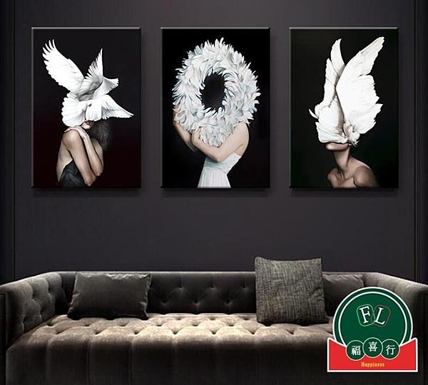 【單幅】北歐簡約裝飾畫臥室掛畫沙發背景墻掛畫【福喜行】