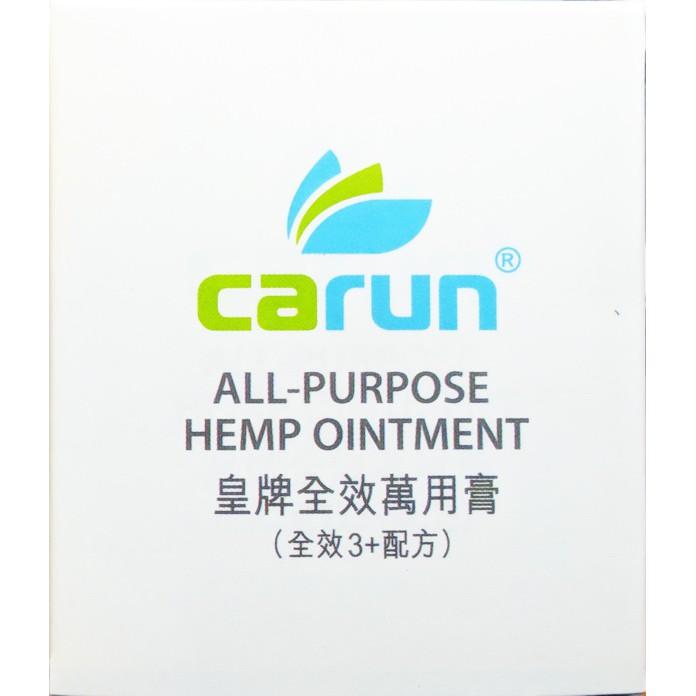 卡倫Carun黃牌全效萬用膏(全效3+配方) 100ml/瓶