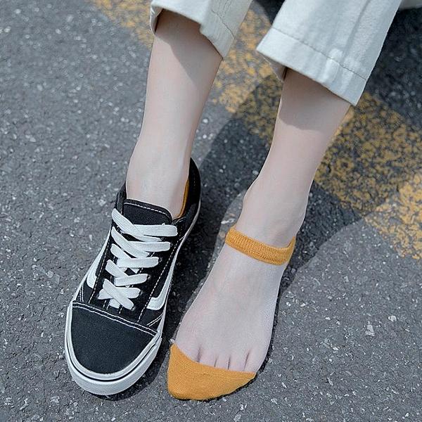 襪子女夏季薄款短襪玻璃絲船襪淺口水晶襪透明夏天硅膠防滑隱形襪