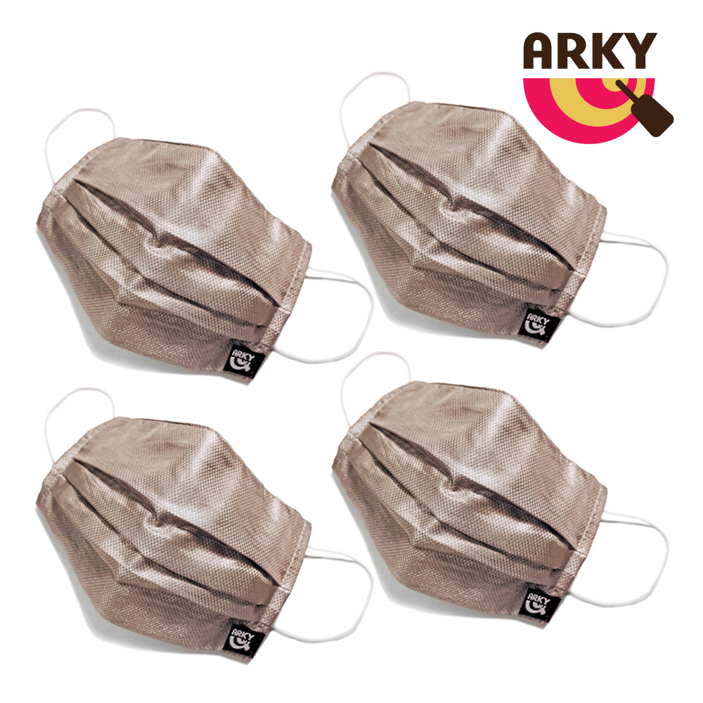 ARKY 銀纖維抗菌口罩套 (4入)