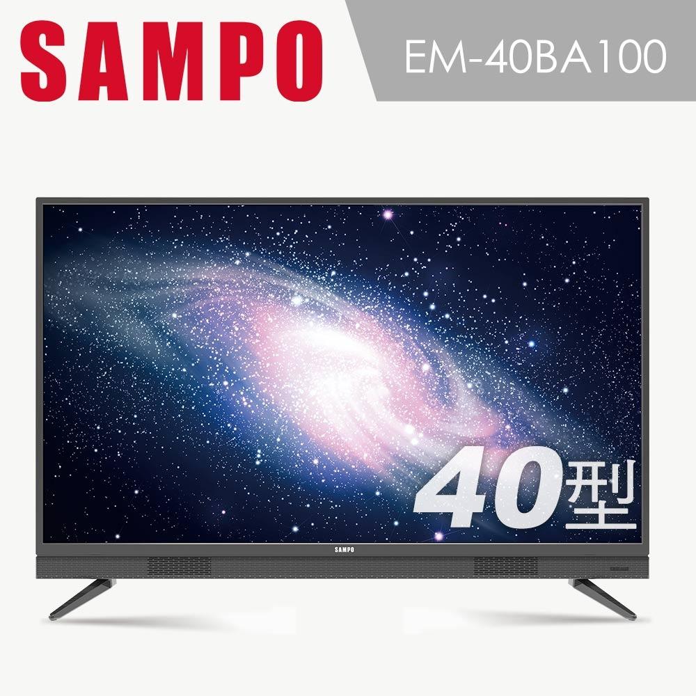 SAMPO聲寶 FHD低藍光 40型LED液晶顯示器 EM-40BA100