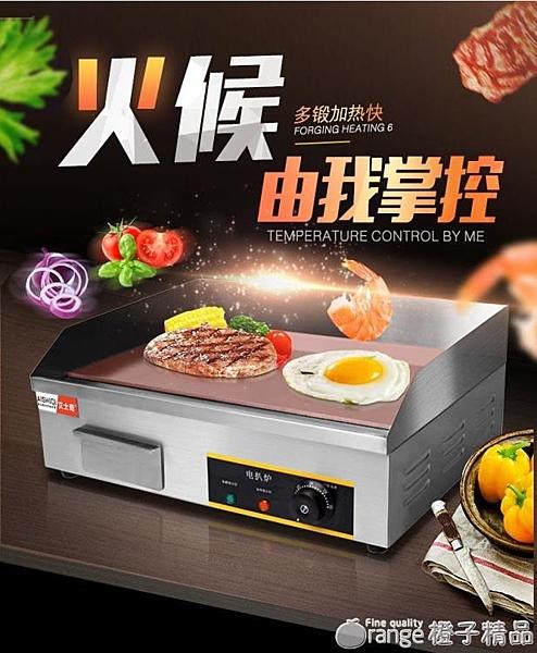 艾士奇818手抓餅機器商用電扒爐 鐵板煎蛋炒飯煎牛排鐵板燒設備 (橙子精品)