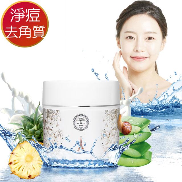 【愛戀花草】茶樹+蜂王乳-淨痘光滑美肌去角質凝露 150MLx4