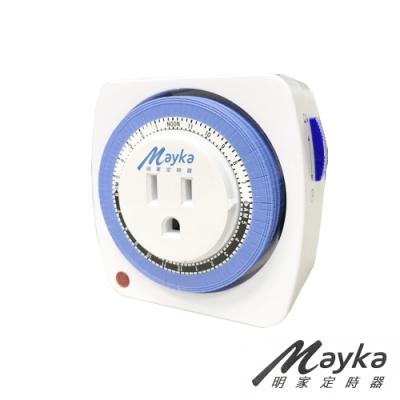 明家 Mayka TM-M1 24小時機械式節能 定時器
