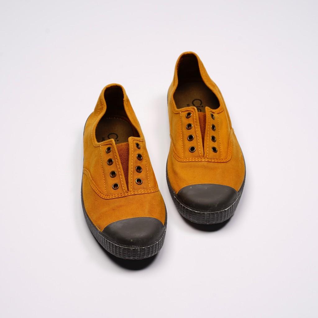 CIENTA 西班牙帆布鞋 U70777 43 土黃色 黑底 洗舊布料 大人