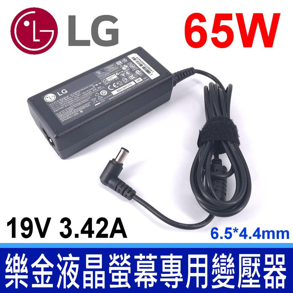 LG 65W 液晶螢幕專用 原裝規格 變壓器PSAB-L206A 23CAV42K 26LN4600 26LN460R