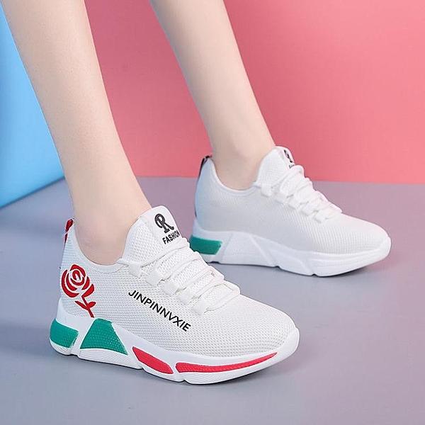 新款韓版時尚百搭女鞋老北京跑步運動網紅輕便休閒鞋防滑軟底單鞋