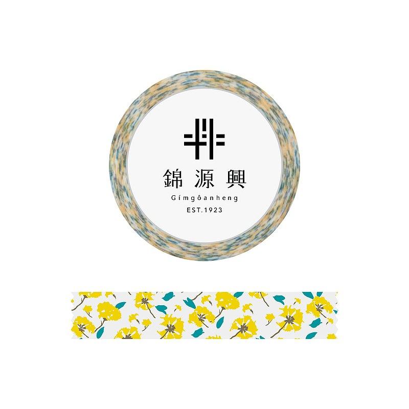 黃花紙膠帶