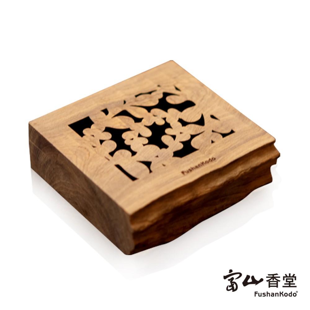 【富山香堂】台灣檀香木1.5H隨型微盤香爐-天(常樂)