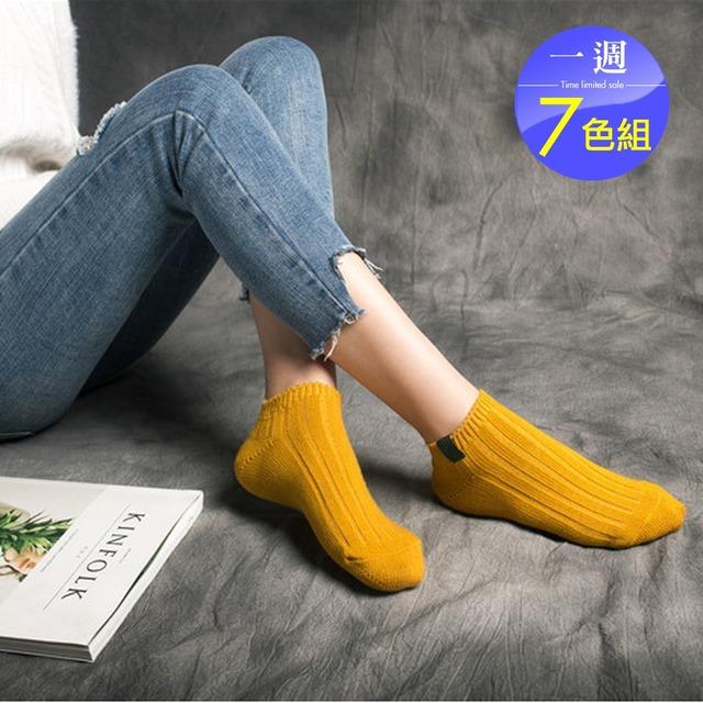 Acorn*橡果-布標短襪船型襪2837(7色組)