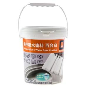 特力屋 淨呼吸水塗料 百合白 3.5kg 抗病毒/抗菌/防霉